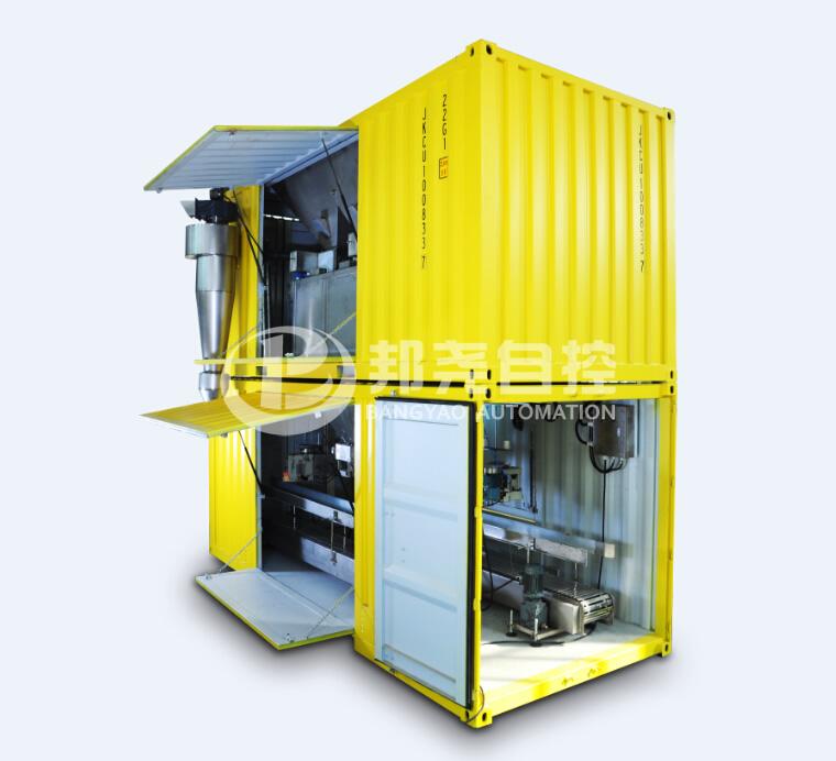 集装箱称LCS-BYJ-1